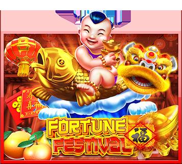สล็อต Fortune Festival แนะนำเกมสล็อตวอลเล็ต มาแรงต้นปี 2021 แตกบ่อย